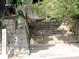 弘川寺入口