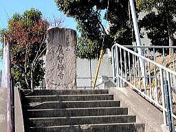 広智寺(高槻市)