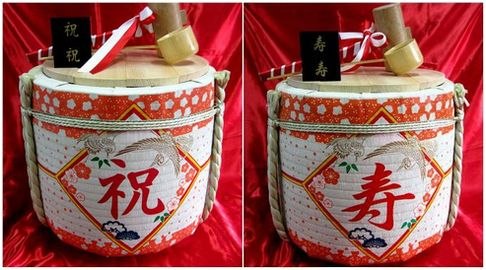 指定範囲オリジナル樽印刷格安|樽吉枡子ウラノ商会
