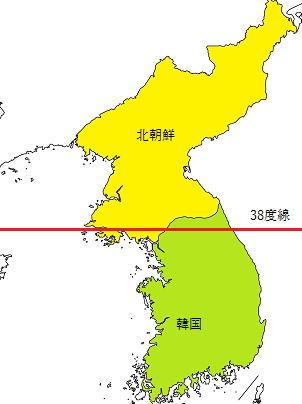 北朝鮮と韓国の国境「38度線」の...